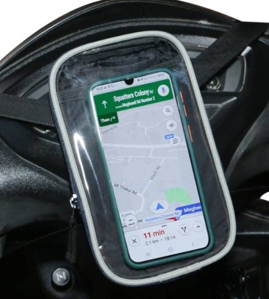 What is the use of Mobile Holder for Bike?